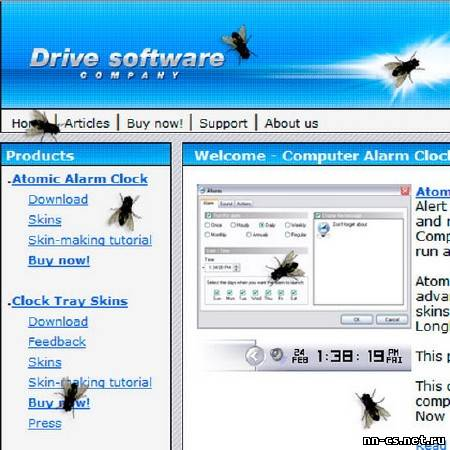 Fly on Desktop 1.00