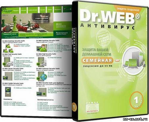 Dr. Web AntiVirus\Security Space 6.00.1.03160 (x86/x64/ENG/RUS/UKR/RePack by AntiChat)
