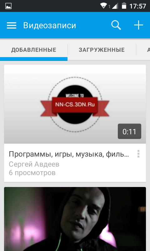 VK MP3 MOD BUILD 4PDA СКАЧАТЬ БЕСПЛАТНО