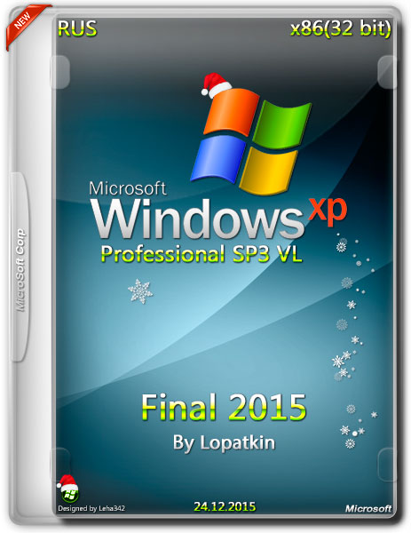 windows xp professional service pack 3 infinity edition 32bit торрент