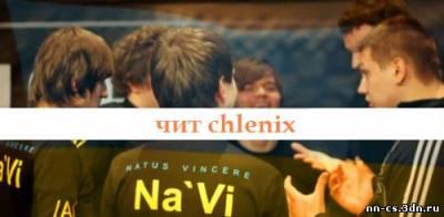 чит chlenix navi для Cs 1.6