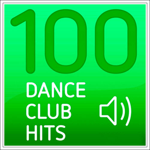 100 Dance Elements Club (2016)