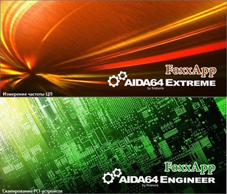 AIDA64 Extreme Edition / Engineer Edition Portable 5.80.4021 Beta 32-64 bit FoxxApp