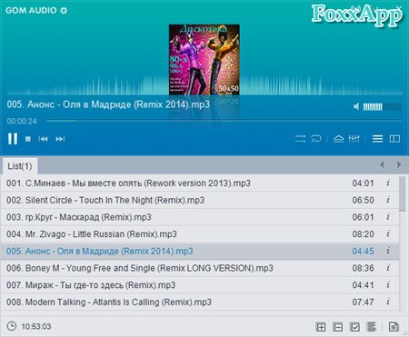 GOM Audio Portable 2.2.4.0 FoxxApp