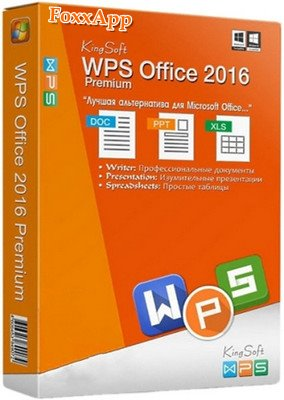 WPS Office 2016 Premium Portable 10.2.0.5805 FoxxApp
