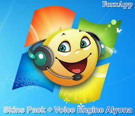 Balabolka Portable 2.11.0.618 + Skins Pack FoxxApp + Voice Engine Alyona