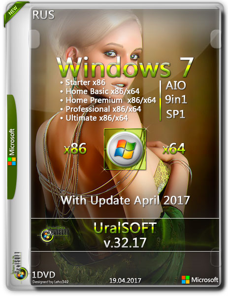Windows 7 x86/x64 9in1 With Update v.32.17