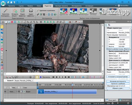 VSDC Video Editor PRO Portable 5.7.8.722 FoxxApp