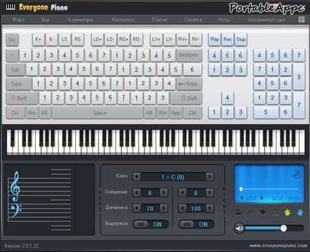 Everyone Piano Portable 2.0.7.14 RUS PortableAppc