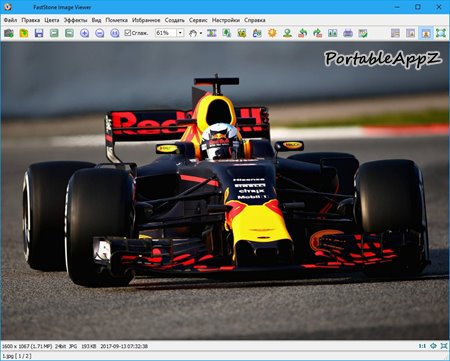 FastStone Image Viewer Corporate Portable 6.4 PortabbleAppZ