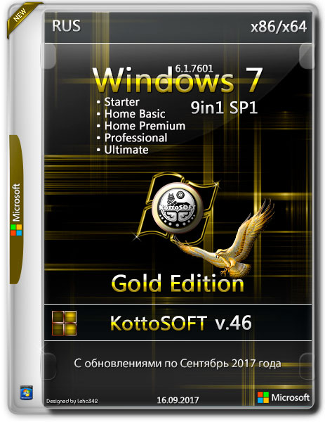 Windows 7 SP1 x86/x64 9in1 Gold Edition KottoSOFT v.46