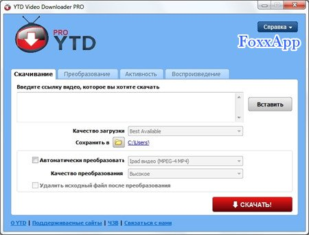 YouTube Video Downloader PRO Portable 5.8.9.0.2 FoxxApp