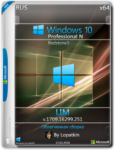Windows 10 Professional N x64 RS3 1709.16299.251 LIM