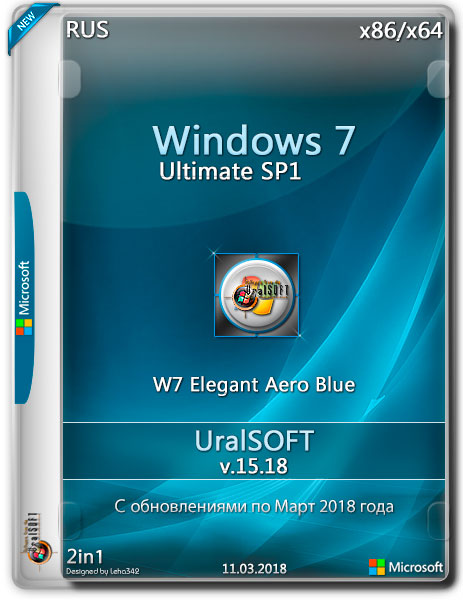 Windows 7 Ultimate SP1 x86/x64 v.15.18