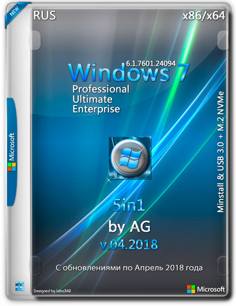 Windows 7 x86/x64 5in1 Minstall & USB 3.0 + M.2 NVMe by AG 04.2018