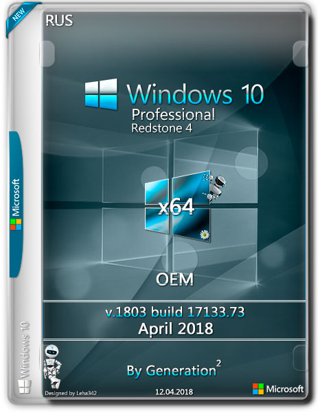 Windows 10 Professional x64 RS4 v.1803 OEM April 2018 by Generation2