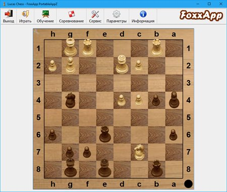 Lucas Chess Portable 11.07 Final FoxxApp