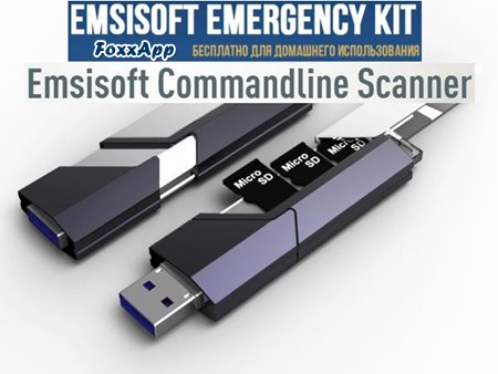 Emsisoft Emergency Kit Portable 2018.3.1.8572 DC 22.04.2018 32-64 bit FoxxApp