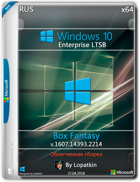 Windows 10 Enterprise LTSB 2016 x64 1607.2214 Box Fantasy