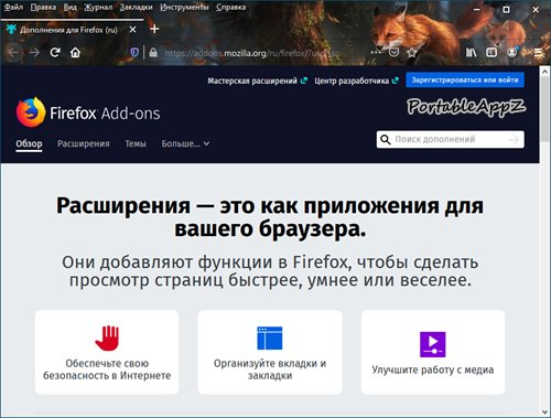 Firefox Browser Portable 73.0a1 Nightly 32-64 bit PortableAppZ
