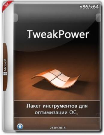 TweakPower 1.081