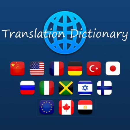Reverso Translation Dictionary Premium 9.8.6 [Android]