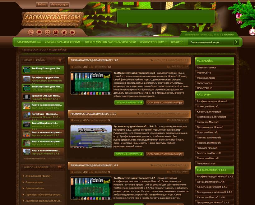 шаблон для сайта ucoz на тему майнкрафт