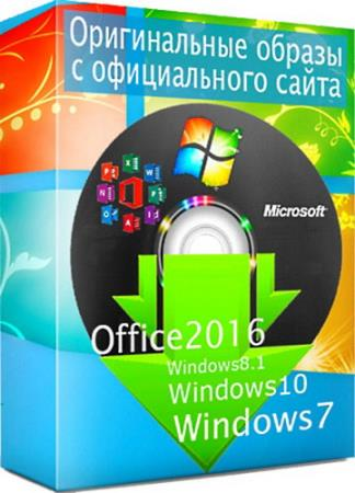 Microsoft Windows and Office ISO Download Tool 8.40