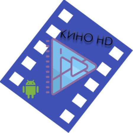Kino HD 2.9.3 [Android]