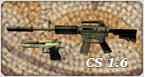Скачать Модели оружия CS 1.6